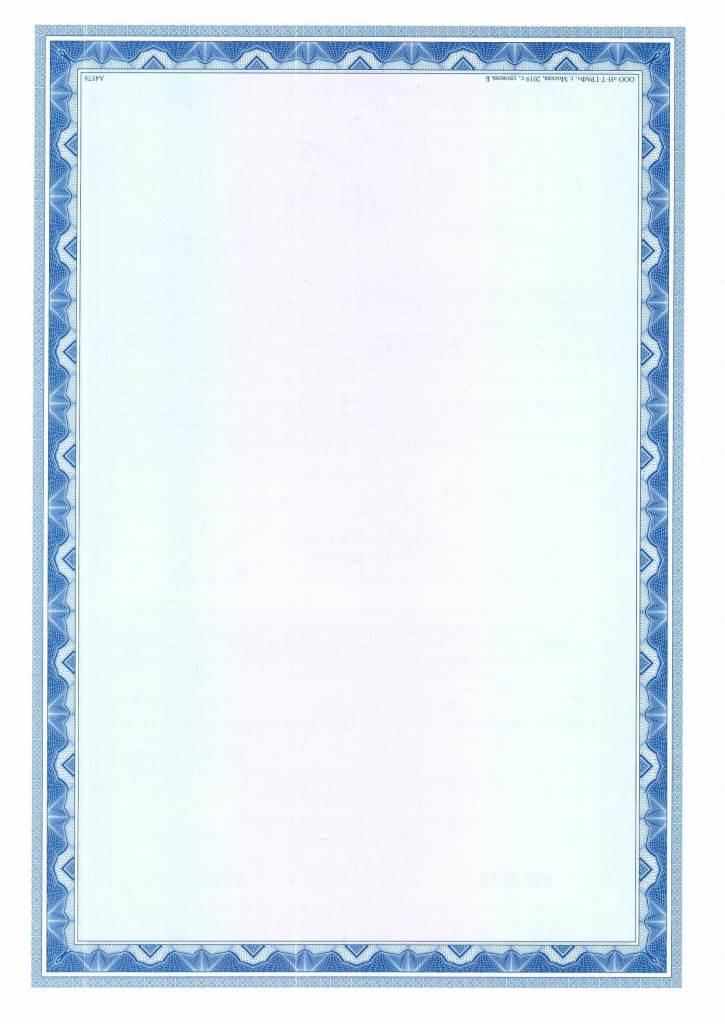 лицензия медэксперт-4
